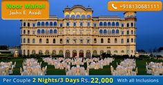 https://flic.kr/p/K35hUJ | Best Hotel  In Karnal NOOR MAHAL PACKAGES 15th august weekend | NOORMAHAL a five star luxury hotel in…