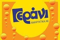 Greek company producing soft drinks