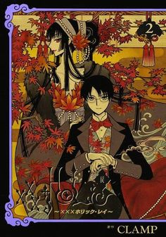 Xxxholic, Japanese Cartoon, Manga Illustration, Manga Comics, Clamp, Manga Anime, Fan Art, Cover, Artwork