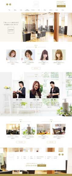 koshouenさんの提案 - 【TOPデザイン 1ページのみ】ヘアサロンのホームページデザイン募集 | クラウドソーシング「ランサーズ」