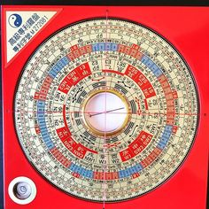 The compass was invented for Feng Shui use before it had Maritime usage. This specific compass with its many mathmathical formulas is called a Lo Pan. I use this on every site to understand the deeper energetic levels of each room and how they impact the people who live there. #quantumfusion #quantumfusiondesign #compass #fengshui #lopan #tools #metaphysical #energy