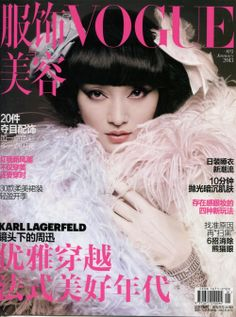 Butler and Wilson Vogue China Jan 2013