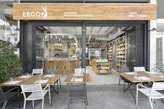 Ergon Deli + Cuisine by Urban Soul Project, Athens – Greece