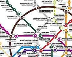 moscow-metro-map-small-excerpt.jpg