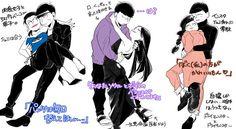 Karamatsu X Karako, Ichimatsu X Ichiko & Todomatsu X Todoko Ichimatsu, Aphmau, Anime Ships, Fujoshi, Homestuck, Anime Guys, Anime Meme, Manga Art, Vocaloid