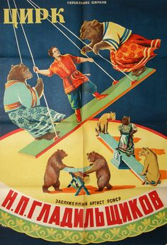 Back to the USSR — thesovietbroadcast: 1953  ☭  – Soviet State...