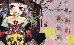Isao Nishihara, Tokyo Ghoul, Tokyo Ghoul 2015 Special Illustration Calendar, Jyuzo Suzuya, Calendar