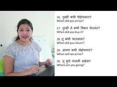 Daily used sentences English Sentences, English Vocabulary Words, English Words, Daily Use Words, Daily Word, English Learning Spoken, English Language Learning, Marathi Message, Chankya Quotes Hindi