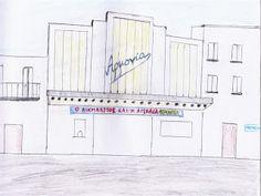Cinema-Hellas: Αρμονία (Άνω Πατήσια)