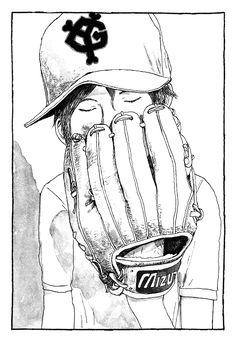 We Love Taiyo Matsumoto : Photo