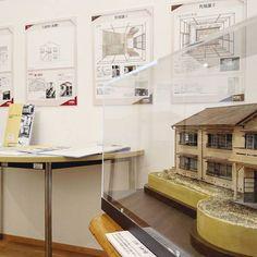 #トキワ荘 調査報告書展 new exhibition start on today. #Tokiwaso is what? and now. 1/50 model and 8 panels answer that.  #トキワ荘のあった街 #東京 #love #art #昭和 #showa #japan #tokyo #life #漫画 #manga #レトロ #昭和レトロ #椎名町 #南長崎 #color #photo #house #archtecture #instagood #picoftheday #photography #place #town #historical #history