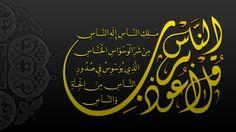 Islamic vector pdf file 220 file press download