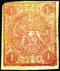 Persien - Iran 1876 1 Kran bronze red on YELLOW PAPER, unused, Type C error of paper, good even margins, fine and an extremely rare variety, one of only three unused example recorded (Persiphila $35'000), cert. Sadri