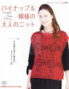 Pulls, cardigans, vest, sweaters crochet