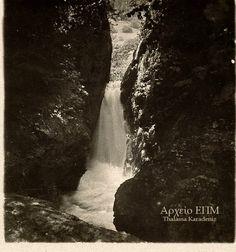Ο Πόντον μουν εχάθεν: Χαμψήκιοϊ Waterfall, Outdoor, Outdoors, Waterfalls, Outdoor Games, The Great Outdoors