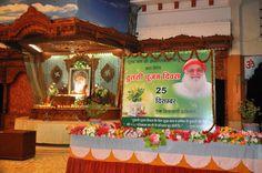 25 Dec Ahemadabad ashram me tulsi poojan