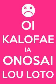 #samoan #language #keepcalm