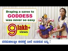 Simple Saree draping for Varamahalakshmi by Mamatha Drape Sarees, Saree Draping Styles, Lakshmi Sarees, Navratri Puja, Maa Durga Image, Silver Lamp, Pooja Room Design, Simple Sarees, Pooja Rooms