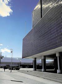 Seinäjoen kaupunki - Kaupungintalo, suunnittelija Alvar Aalto
