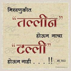 Ganapati Utsav