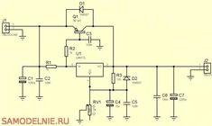 РЕГУЛИРУЕМЫЙ БЛОК ПИТАНИЯ Linux Kernel, Floor Plans, Diagram, Linux, Floor Plan Drawing, House Floor Plans