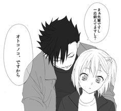 「クロやち!5」/「なも」の漫画 [pixiv]