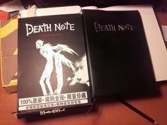 My Death Note 😍❤