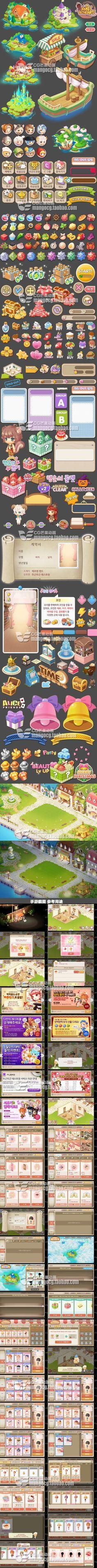 韩国可爱经营 手游UI素材 icon图标 音效 人物 场景元素 游戏资源-淘宝网全球站