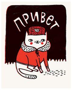 illustration by Gemma Correll