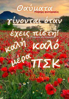 Good Morning, Night, Buen Dia, Bonjour, Good Morning Wishes