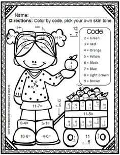 Fall Fun! Basic Addition and Subtraction Facts - Color Your Answers Printables! TEN No Prep Printables that can be used for your math center, small group, RTI pull out, seat work or homework. #FernSmithsClassroomideas  #TPT $Paid