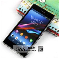 El nuevo buque insignia de Sony el Xperia Z1, espéralo el 4 de septiembre.