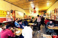 29 Best Taiwan Restaurants Images Taiwan Taiwan Travel