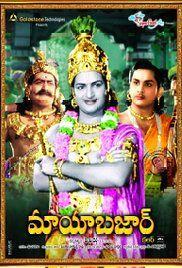 krishna ajairao is now smile krishna kannada movies