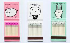 """kokeshi matches"" : pig, panda, rabbit - by Hiromi Hirasaka"