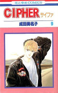 Shoujo, Baseball Cards, Comics, Cartoons, Comic, Comics And Cartoons, Comic Books, Comic Book, Graphic Novels