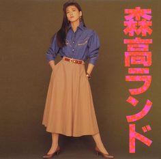 Moritaka Land by Moritaka Chisato on Apple Music