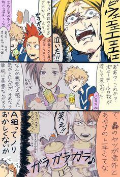 埋め込み My Hero Academia Memes, Buko No Hero Academia, Hero Academia Characters, Fictional Characters, Reborn Katekyo Hitman, Hitman Reborn, Adopting A Child, Naruto And Sasuke, Boku No Hero Academy