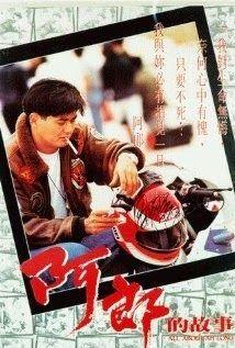 Phim hay nhat - Xem phim trực tuyến mỗi ngày ✓Phim Đường Đua Đẫm Máu Full HD - All About Ah Long(1989)