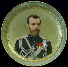 Tsar Nicholas II porcelain plate made at the Imperial Porcelain Factory in St. Petersburg.