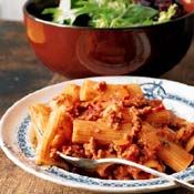 Rigatoni with Sausage and Tomato Cream Sauce, Recipe from Cooking.com. Sounds good!