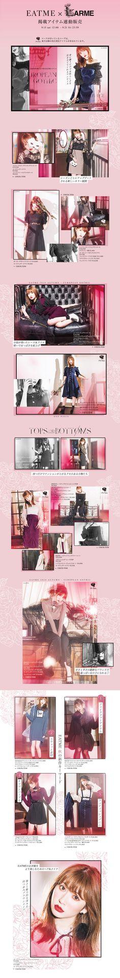 Fashion Web Design, Layout, Fasion, Cute, Catalog, Style, Swag, Page Layout, Stylus