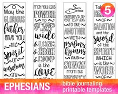 1 JOHN - 4 Bible journaling printable templates, instant download illustrated christian faith bookmarks, black and white prayer journal bible verse traceable stencils, bible stickers.  ♥ 1 John 1:5 God is light and in Him is no darkness at all. ♥ 1 John 3:24 We know it by the Spirit he gave us. ♥ 1 John 4:4 He who is in you is greater than he who is in the world. ♥ 1 John 5:11 God has given us eternal life, and this life is in His Son.  This set is included in NT BIG BUNDLE: http://...