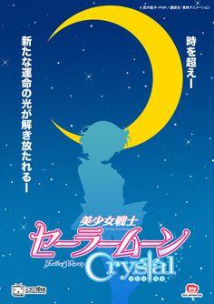 """""""Sailor Moon Crystal"""" - Sailor Mercury"""