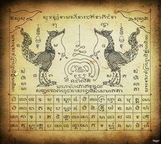 ยันต์พญาหงส์ทอง , Yantra Hong Thong ( Holy Swan ) yantra for luck , image Lanpo magazine Khmer Tattoo, Thai Tattoo, Traditional Tattoo, Traditional Art, Sak Yant Tattoo, Thailand Tattoo, Buddha Tattoos, Buddhism, Tatoos