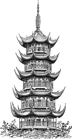 Pagoda Drawing | Merriam-Webster's Learner's Dictionary