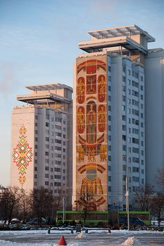 Mosaic-decorated buildings in Minsk, Belarus by inna_zyu
