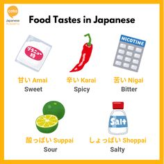 Useful Words to Describe Food in Japanese - Illustrated Guide - Coto Japanese Academy Learn Japanese Beginner, Learn Japanese Words, Study Japanese, List Of Japanese Food, Learning Japanese, Learning Italian, The Words, Words To Use, Japanese Language School