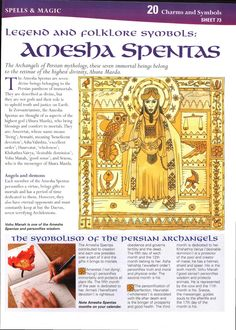Mind, Body, Spirit Collection - Legend And Folklore Symbols Amesha Spentas Earth Book, Creation Myth, Ancient Persian, Wiccan Crafts, Legends And Myths, Wicca Witchcraft, Celtic Mythology, Tarot Learning, Magic Spells