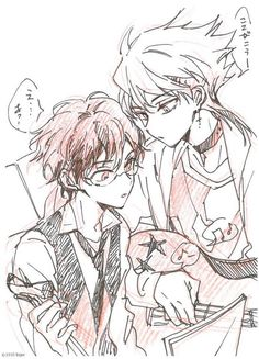 Manga Art, Anime Art, Rejet, Fujoshi, Anime Comics, Beautiful Boys, Boy Fashion, Anime Characters, Character Design